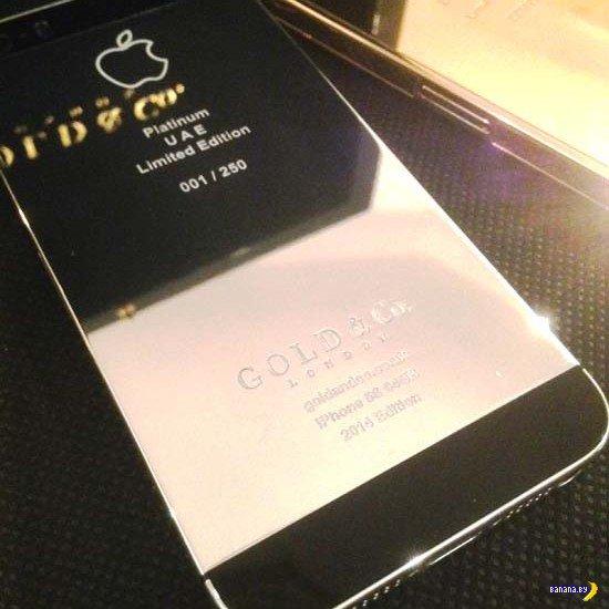 Настоящие золотые iPhone 5S. И платиновые тоже