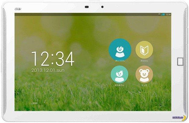 Fujitsu выпускает новый планшет с датчиком отпечатка пальца