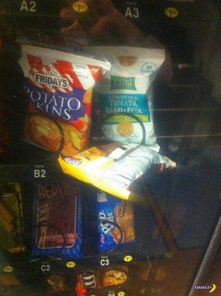 Еда-беда