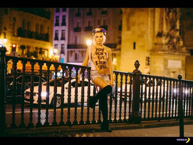 FEMEN ������� � ������������ � ������