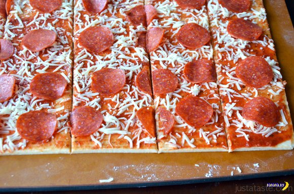 Пицца-буханка