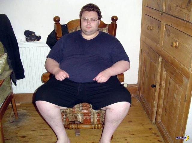 А ты до сих пор жирная!