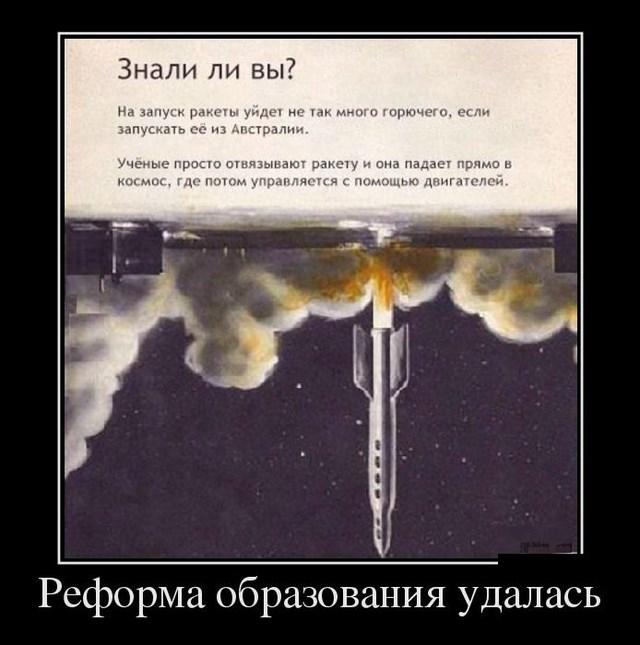 Демотиваторы - 70