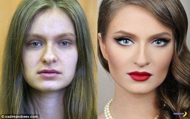 Как Вадим Андреев обманывает мужчин