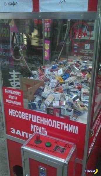А тем временем в России - 12