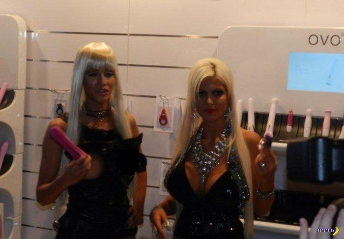 Выставка Venus Berlin 2013