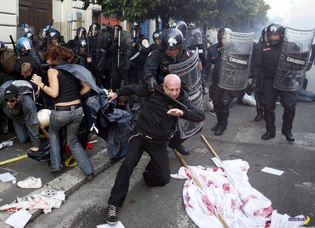 В Риме массовые беспорядки