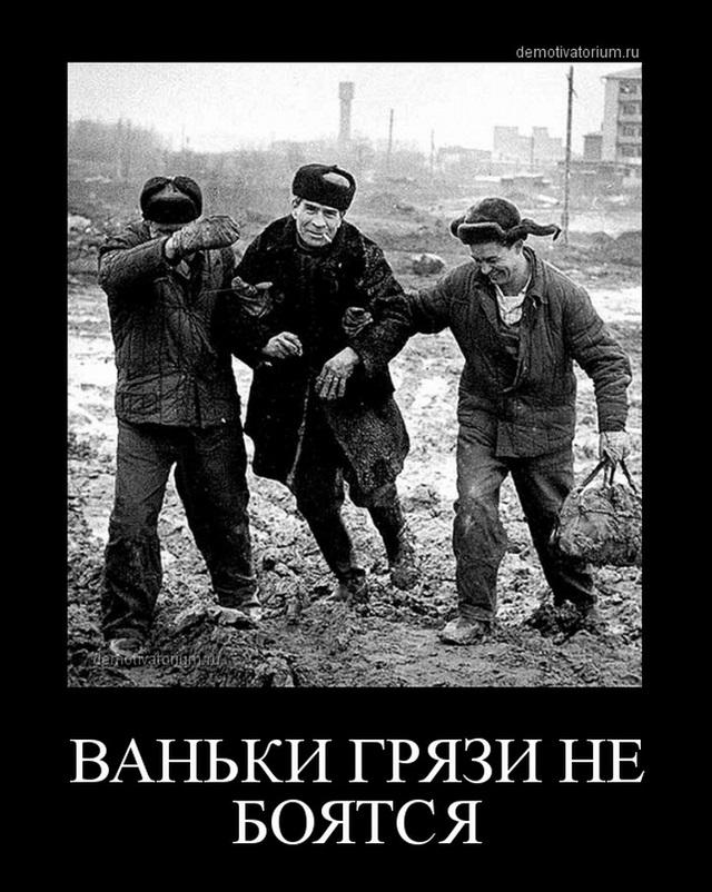 Демотиваторы - 75