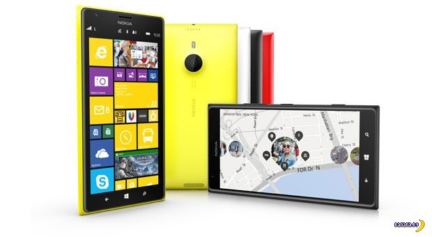Вышла Nokia Lumia 1520