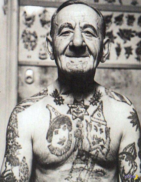 Хорошо забытые старые татуировки
