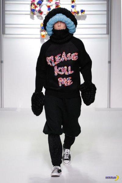 """Это называется """"мода"""""""