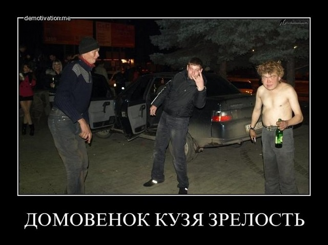 Демотиваторы - 77