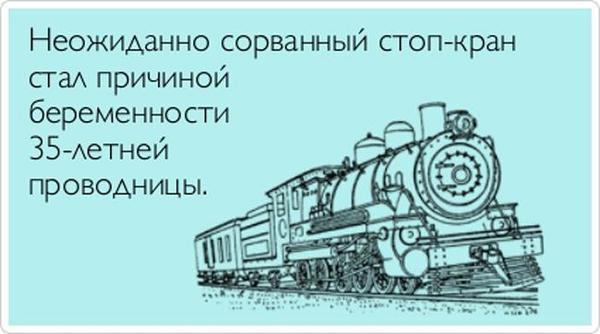 Аткрытки - 3