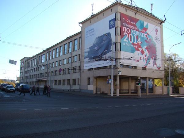 Минск, который я ненавижу