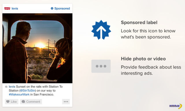 Как будет выглядеть реклама в Instagram?