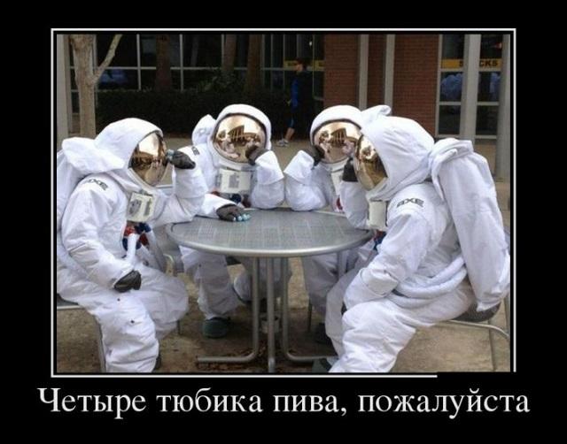 Демотиваторы - 79