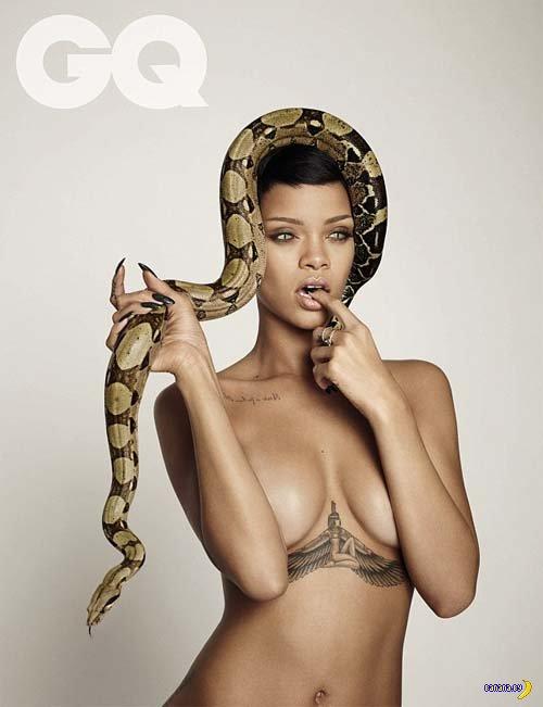 Рианна: топлесс и со змеями