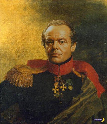 Господа генералы