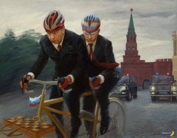 Российский тандем на картинах