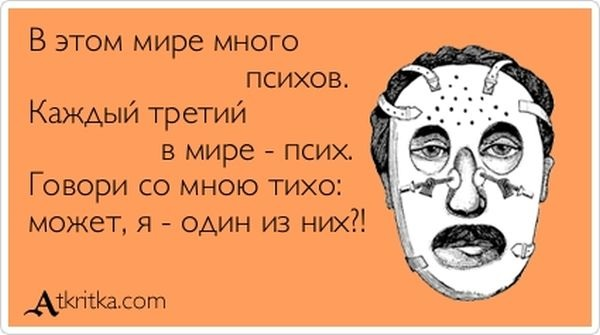 Аткрытки - 4