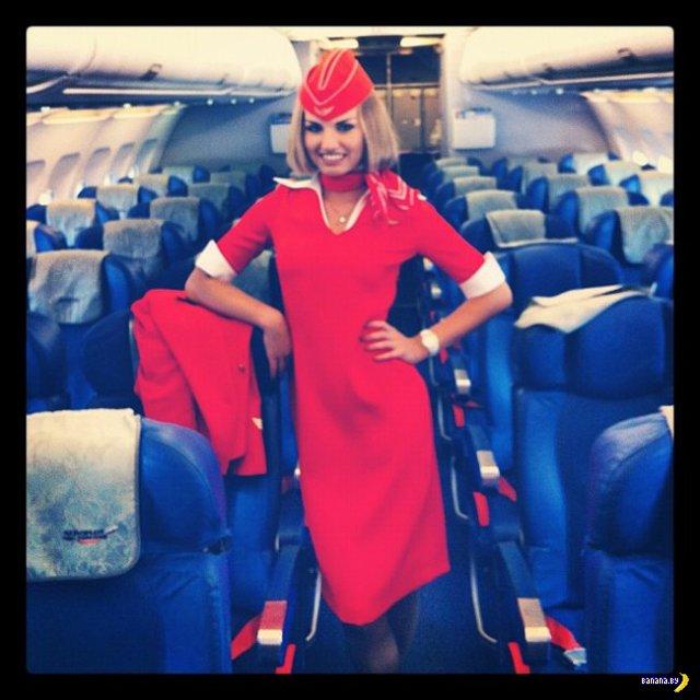 Та самая стюардесса и эротические фото