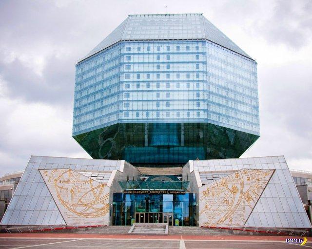 Самые необычные здания в Европе
