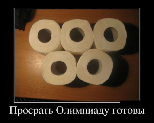 Демотиваторы - 84