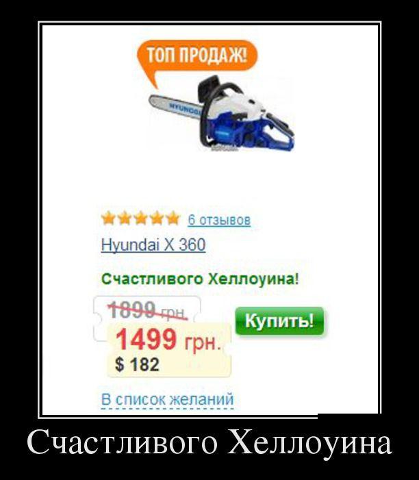 Демотиваторы - 85