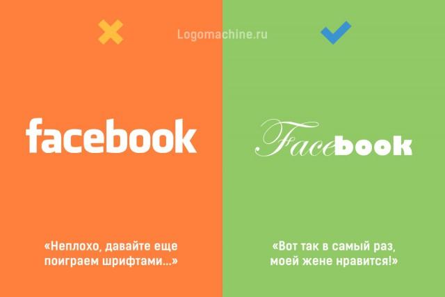 Пять простых способов испортить логотип