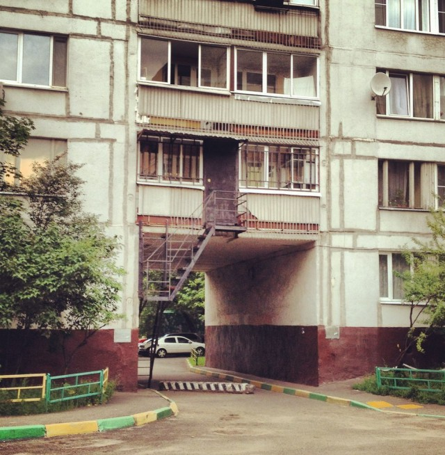 Анекдоты дня 08.11.2013