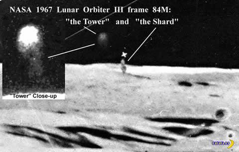 НАСА скрывает существование цивилизации на Луне