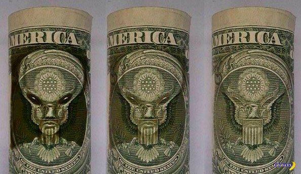 Лицо  пришельца на долларах США