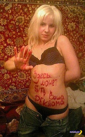 Страх и ненависть в социальных сетях - 122 - Ковры!