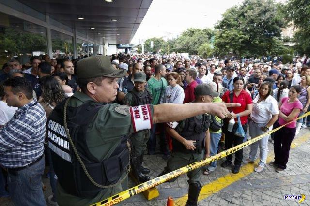 Честный шопинг в Каракасе