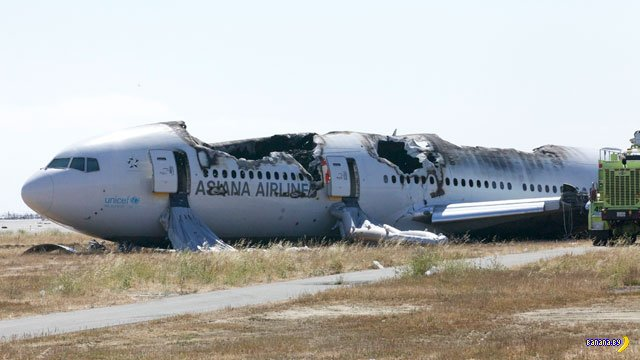 Выжившие в авиакатастрофах