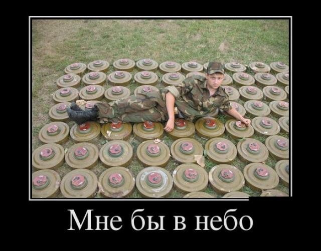 Демотиваторы - 90