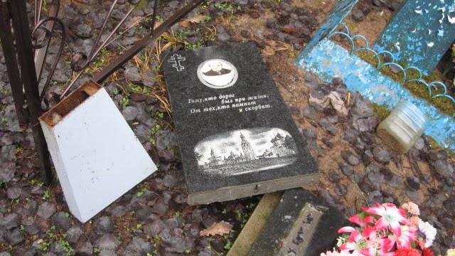 Дети из детдома повеселились на кладбище