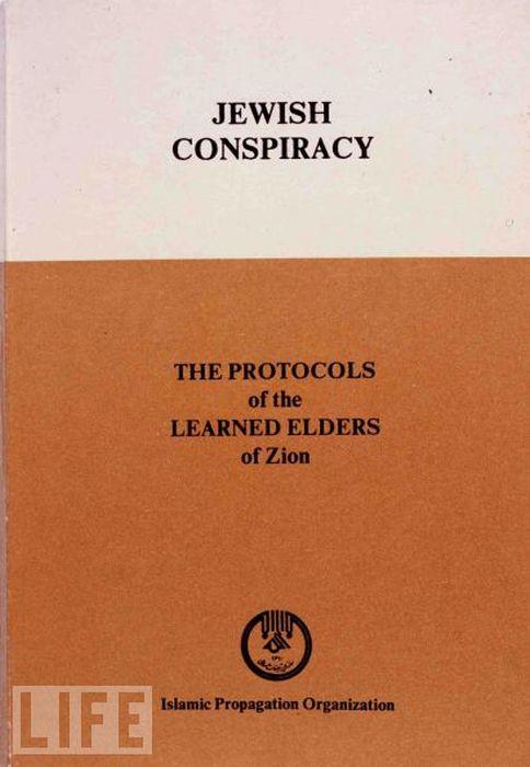 Опровержение самых скандальных мистификаций