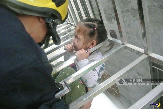 Щеки спасли ребёнка