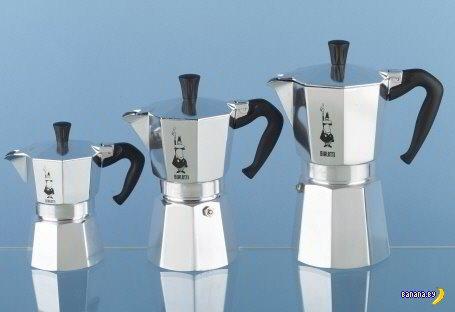 История кофеварки Мока