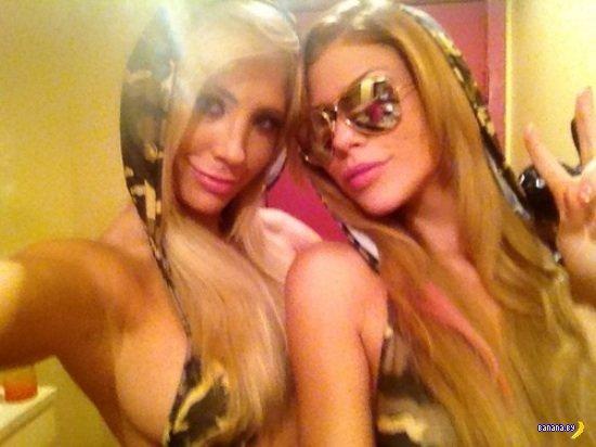 Девушки из Зазеркалья - 26