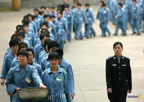Китайская система - лаоцзяо