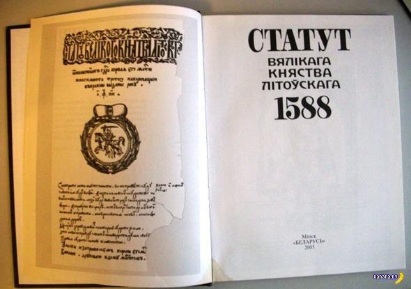 В Литве боятся что белорусы заявят: Вильнюс – наш