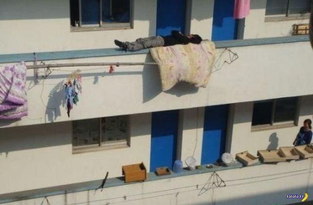 Где поспать?