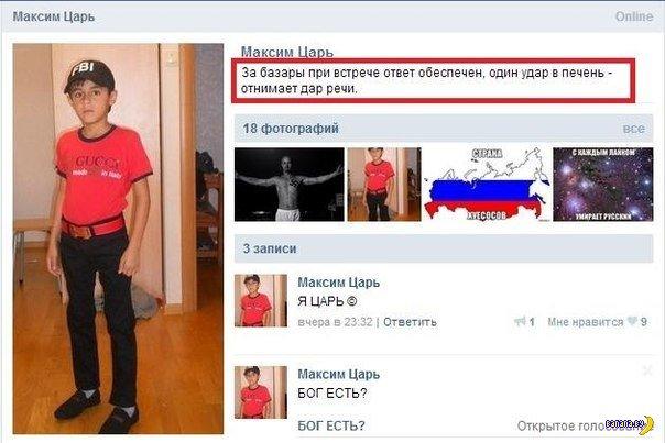 Страх и ненависть в социальных сетях - 123 - Дети!