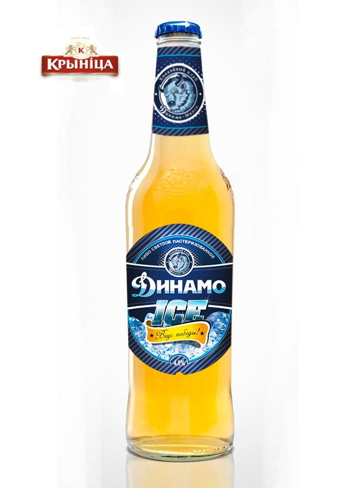 Крыница выпускает новое пиво