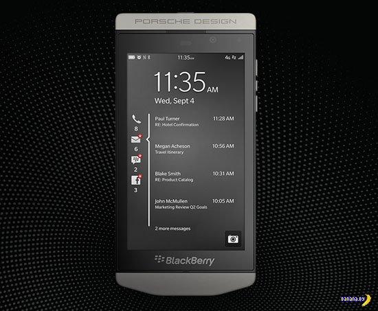 Премиум смартфон BlackBerry Porsche Design P'9982
