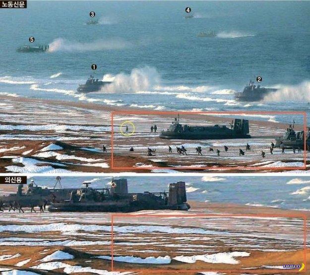 Официальные фотографии из Северной Кореи и Фотошоп