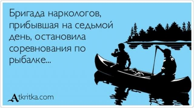 Аткрытки - 5