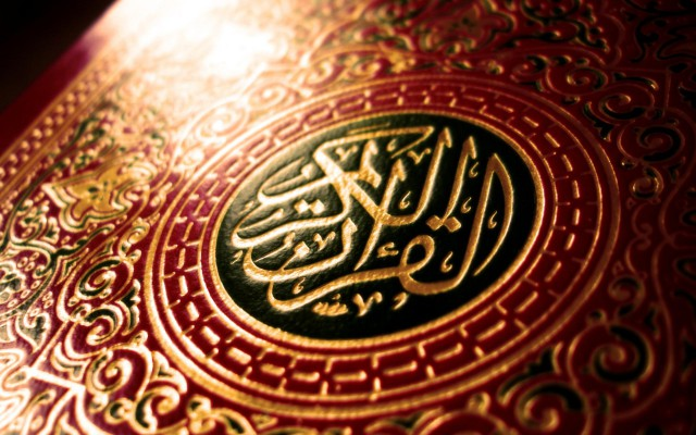 Исламизация Англии идет по плану